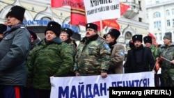 """Мәскәүдә """"Антимайдан"""""""