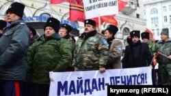 Участники шествия движения «Антимайдан» в Москве. 21 февраля 2015 года.