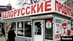 Шапік беларускіх прадуктаў у Кіеве