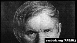 Vasyl Bykau
