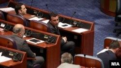 Седница на Собрание на РМ за уставни измени.