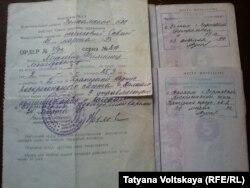 Ордер на квартиру и прописка в двух паспортах