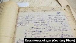 Документы из местных архивов