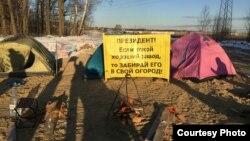 Палаточный лагерь противников строительства МСЗ