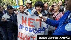 Выступление в Центральном парке Алматы с призывом бойкотировать выборы. 1 мая 2019 года.