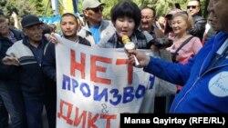 Алматыдагы нааразылык акциясы. 1-май, 2019-жыл. Казакстан.