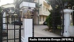 Архивска фотографија-Клуб на пратеници во Скопје.