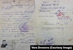 Справки, которые выдавали всем заключённым после освобождения