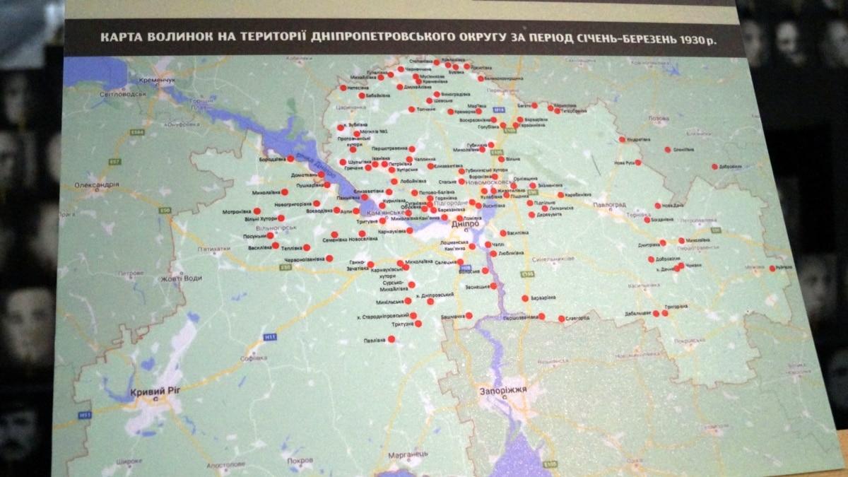 В Днепре к годовщине Голодомора показали карту крестьянских сопротивлений - «волынок»