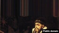 Царь Иван IV Грозный. Виктор Васнецов. Масло, холст. 1897 г. Третьяковская Галерея