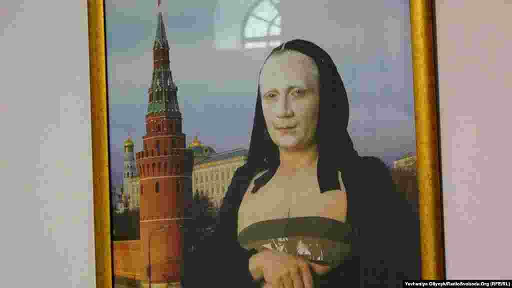 Владислав Мамишев-Монро, із серії «Starz»
