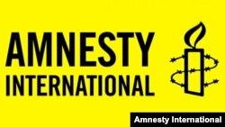 Amnesty International ұйымының логотипі. (Көрнекі сурет).
