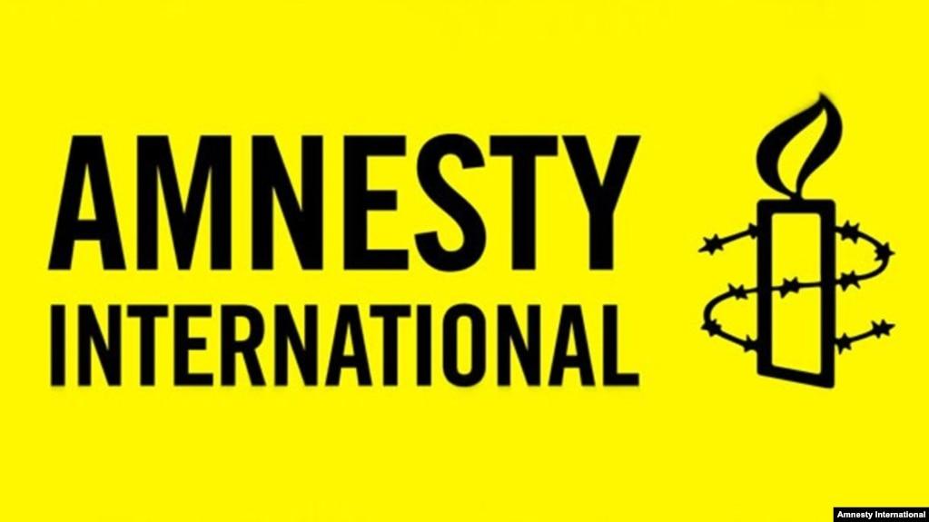 Доклад Amnesty International на 2017/18 по Армении обращает внимание на дело «Сасна црер» и отсутствие информации касательно боша