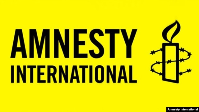 لوگوی عفو بینالملل