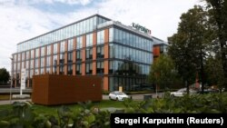 Офис «Лаборатории Касперского» в Москве. 15 сентября 2017 года.