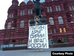 Пикет Ирины Калмыковой на Манежной площади, 2015 год