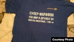 З архіву Дмитра Васільцова