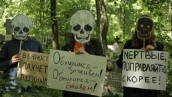 Voting Skulduggery? Graveyard Protest Highlights COVID-19 Fears Ahead Of Russian Balloting