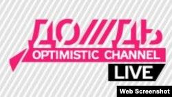 TV channal «Rain» logo