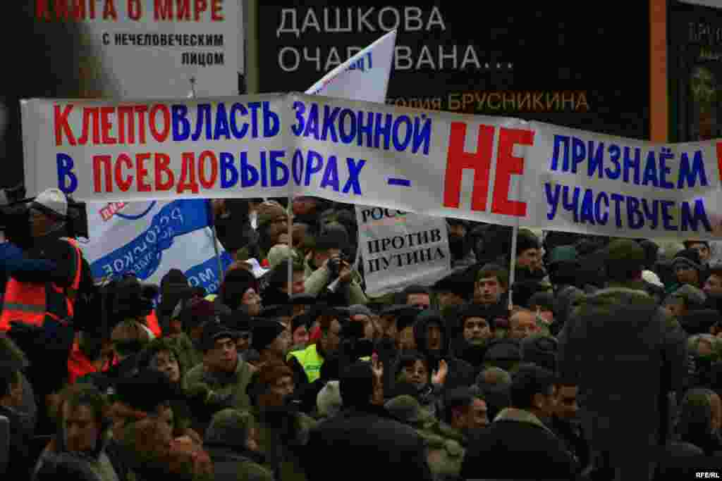 The crowd in Moscow on November 24 was variously estimated at between 1,000 and 3,000 people - A loose alliance of groups called Other Russia organized the rally in the capital to call for an end to Vladimir Putin's hold on power and to urge fair elections