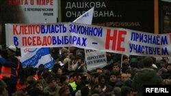 Moskvada «Razı Olmayanların Yürüşü», 24 noyabr 2007