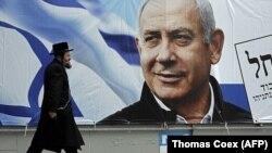 Plakat sa likom premijera Izreela Benjamina Netanjahua