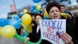 Митинг в поддержку территориальной целостности Украины и против проведения «референдума» в Крыму, Бахчисарай, 14 марта 2014 года
