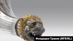 Ритон с протоме на лъв, V в. пр. Хр.
