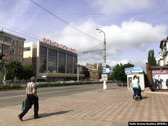 ТЦ «Луганськ Сіті-Центр» на вул. Радянській
