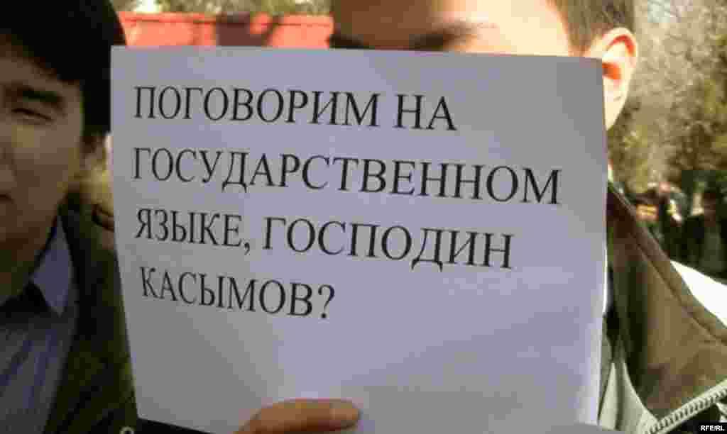 Казахстан. 21 марта – 25 марта 2011 года #13