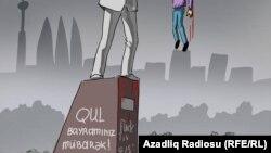 Karikatura. Gündüz Ağayev