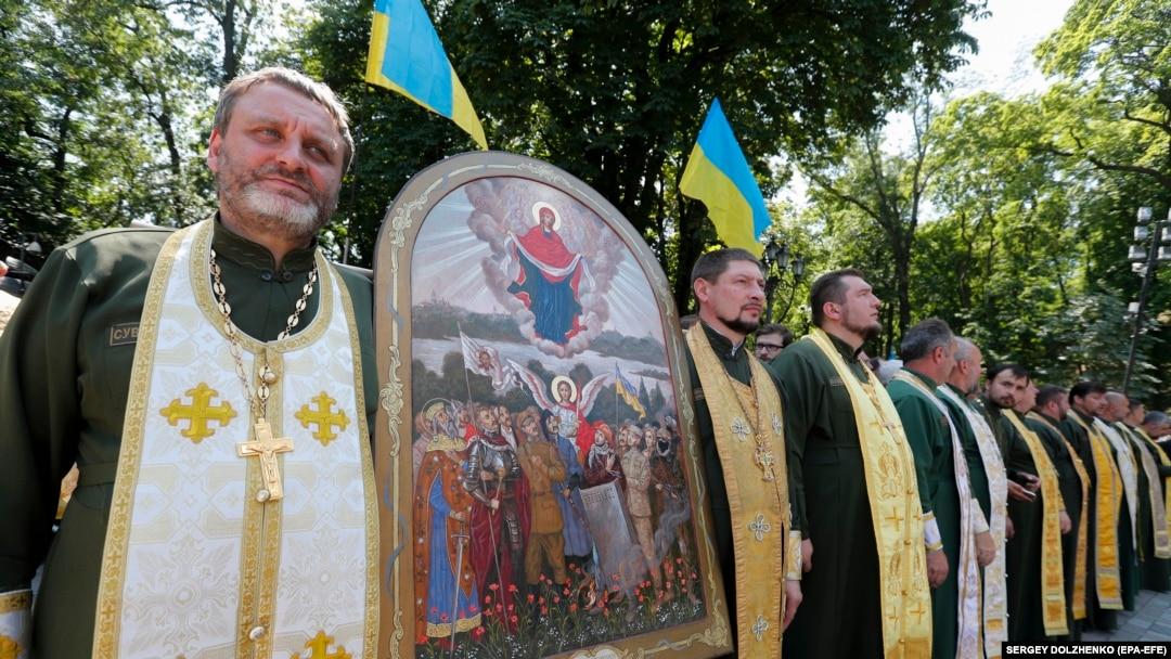Військові капелани під час відзначення 1030-річчя хрещення України-Русі. Липень 2018 року