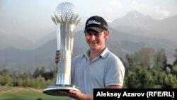 Шотландский гольфист Скотт Генри, победитель турнира Kazakhstan Open. Алматы, 16 сентября 2012 года.