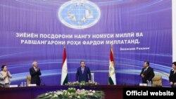 Встреча Эмомали Рахмона с представителями таджикской интеллигенции. Душанбе, 19 марта 2018 года