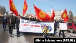 Kyrgyz march on Kalpak Day in Talas on March 3.