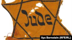Холокост, иллюстрация из книги Марии Рольникайте The Holocaust
