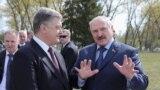Пятро Парашэнка і Аляксандар Лукашэнка, Чарнобыль, 26 красавіка 2017