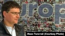 Сергей Солоух