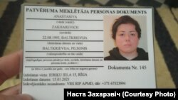Дакумэнт, які сьведчыць асобу пасьля падачы на статус уцекача ў Латвіі
