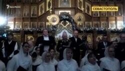 В севастопольском храме прозвучали колядки на украинском языке (видео)
