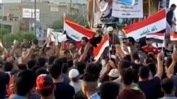 عفو بینالملل: استفاده از گاز اشکآورهای ایرانی در سرکوبهای عراق