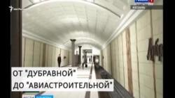 """Станция метро """"Дубравная"""" в Казани 30 августа не откроется"""