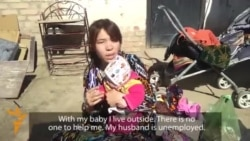 Homeless Turkmen Woman And Child Desperate For Help