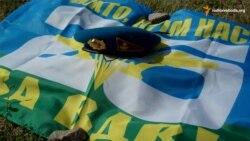 Пам'ять загиблих у збитому сепаратистами літаку вшанували у Дніпропетровську