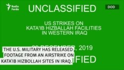 U.S. Air Strike On Kata'ib Hizbollah In Iraq
