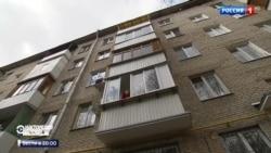 В Москве продолжаются акции протеста жильцов против сноса их домов (видео)
