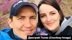 Дмитрий Голик с женой Кристиной