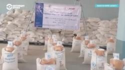 Чем закончился визит верховного комиссара ООН по делам беженцев в Афганистан