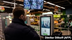 Moskvada X5 supermarketi