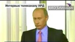 Путин Владимир, 2008 шо: ГIирма яккха лерина яц Оьрсийчоь